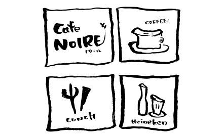 カフェ ノワール