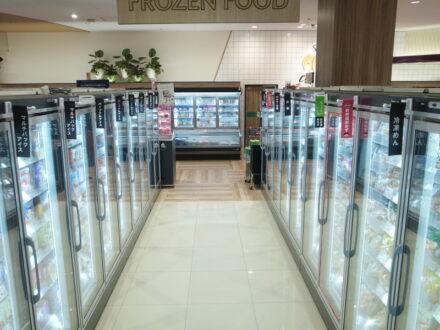 コープ蛍池冷凍食品売り場