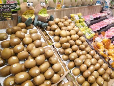 コープ蛍池フルーツ売り場