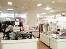 婦人服・服飾雑貨