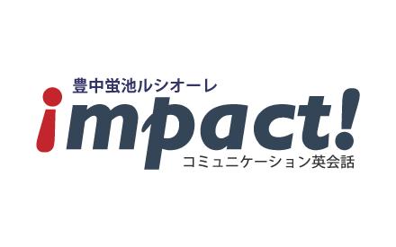 impact! コミュニケーション英会話