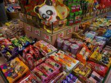 1-1-7お菓子のデパート3583