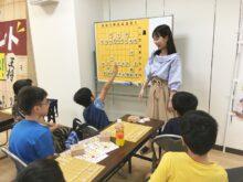 詰将棋教室