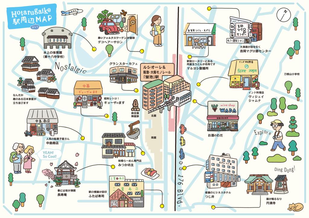 蛍池駅周辺マップ